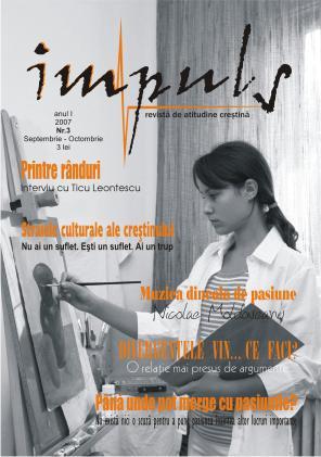 Numarul 3 al revistei Impuls
