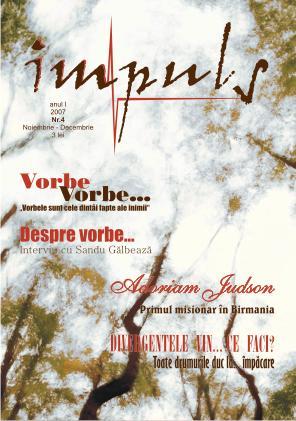 Numarul 4 al revistei Impuls