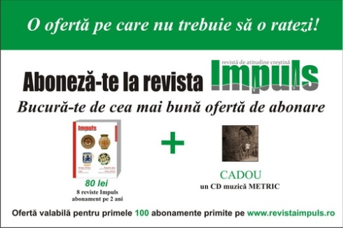 Oferta Impulsx500